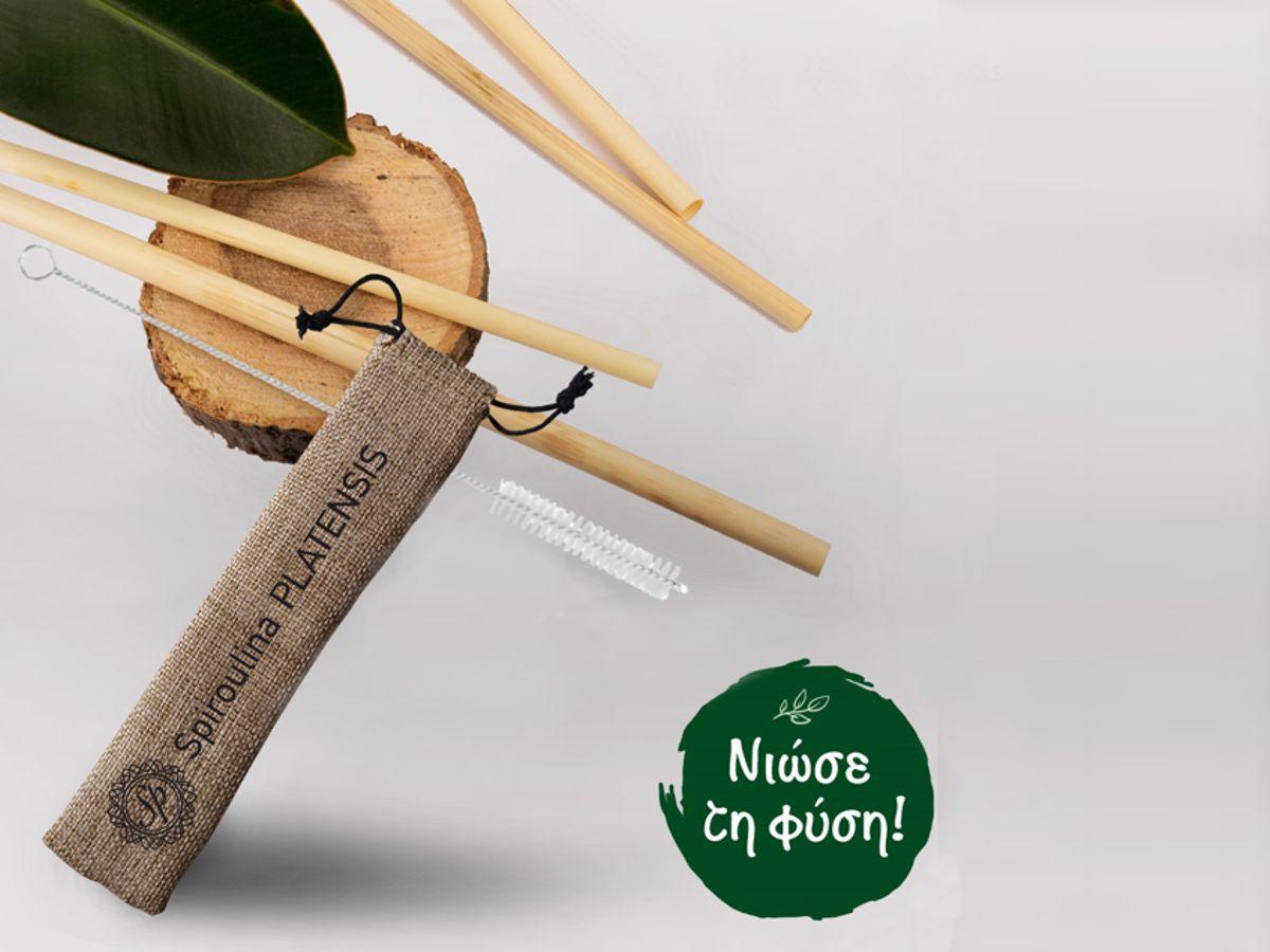 Bamboo καλαμάκια Spiroulina PLATENSIS με καθαριστικό βουρτσάκι & πουγκί από juta