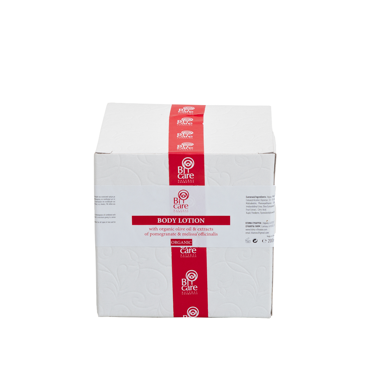 Κρέμα σώματος | Eκχύλισμα ροδιού & μελισσόχορτου 50ml | BiCare